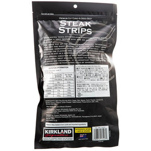 Kirkland Signature Steak Strips 300g