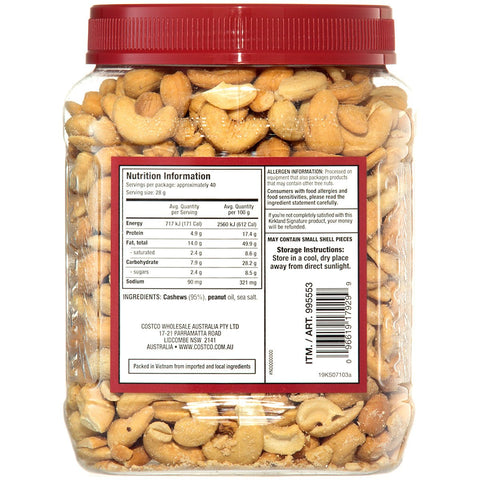 Kirkland Signature Whole Fancy Cashews 1.13Kg x 2