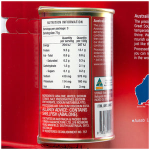 Ausab Australian Abalone Canned 425g, 10pc