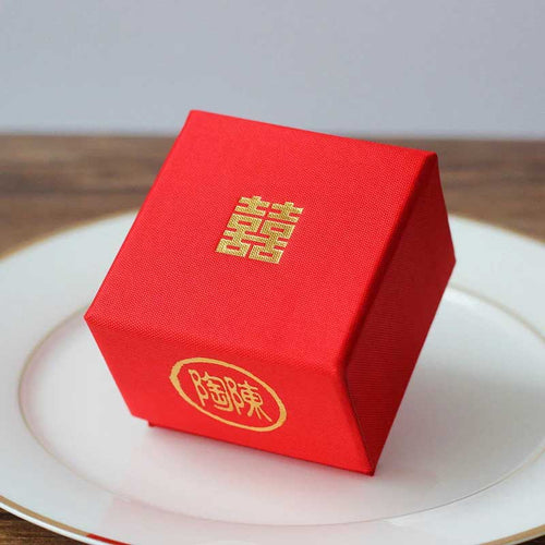 50 PCS Custom Initials Red Candy Boxes with Gold Double Happiness Sign