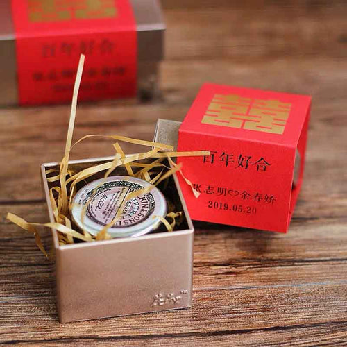 50 PCS Wedding Candy Boxes with Golden Happiness Ornament Designed with Laser Cut Wedding Details for Guest Favors