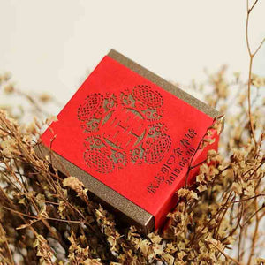 50 PCS Gold Wedding Candy Boxes with Laser Cut Ornament Design for Guest Favors