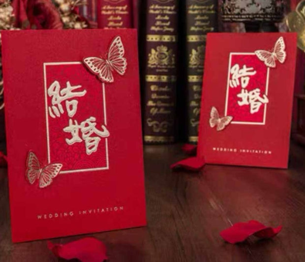 40 PCS Traditional Chinese Wedding Invitations with Butterfly Design