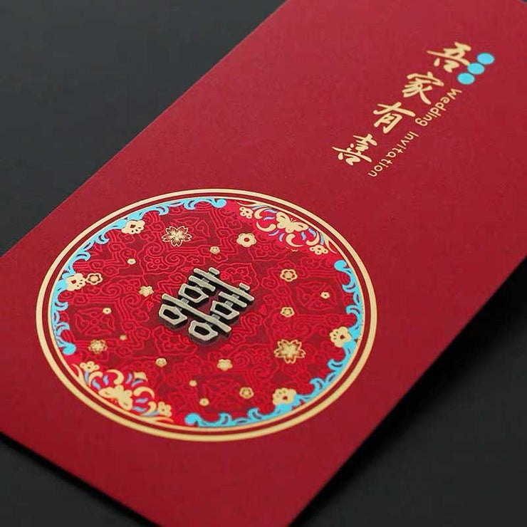40 PCS Unique Chinese Wedding Invitation Set with Double Happiness Symbol