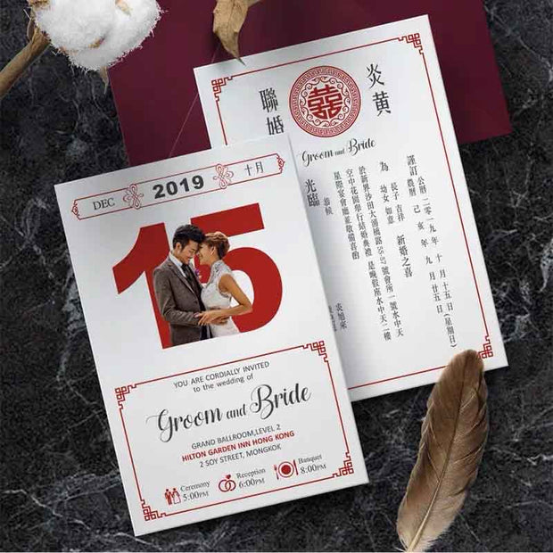 40 PCS Chinese Design Border Wedding Invitations with a Tri-Fold Envelope Pocket