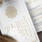 40 PCS Gold Printed Wedding Invitations with a Burgundy Tri-Fold Envelope Pocket