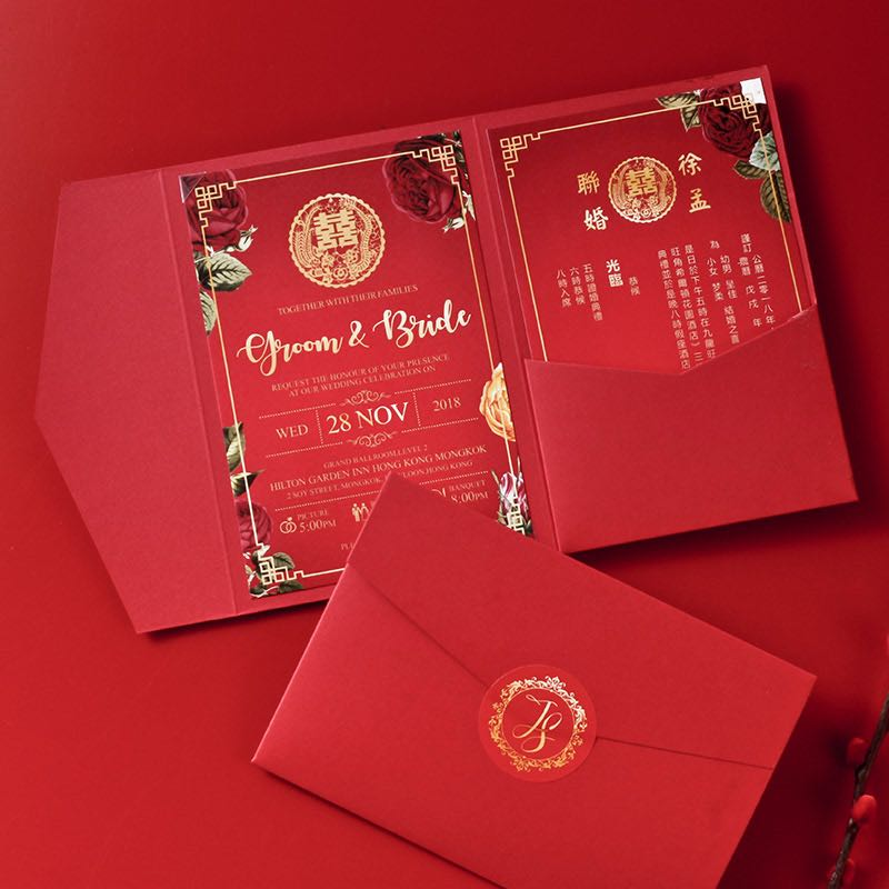 40 Pcs Chinese Wedding Invitation With Tri Fold Envelope