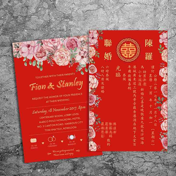 20 PCS Chinese Red & Gold Floral Wedding Invitations