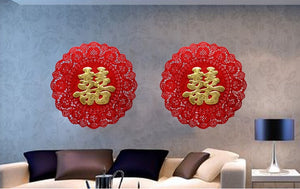 Exquisite Lace Double Happiness 3D Paper Cut Out Wall Sticker