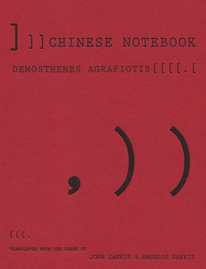 Agrafiotis, Demosthenes: Chinese Notebook [used paperback]