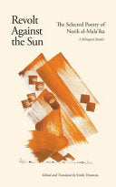 [02/02/2021] Revolt Against the Sun: The Selected Poetry of Nazik al-Malaʾika (A Bilingual Reader)