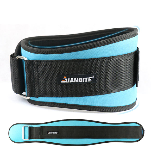 Bodybuilding Squats Training Fitness Protector Belt