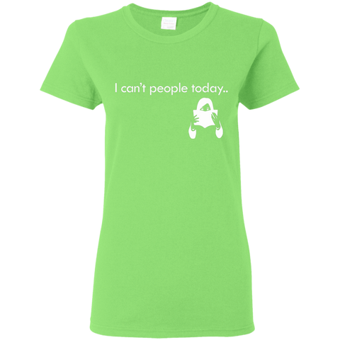 "Image of T-Shirts Lime / S ""I Cant People Today"" T-Shirt"