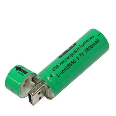 USB 18650 Rechargeable battery -