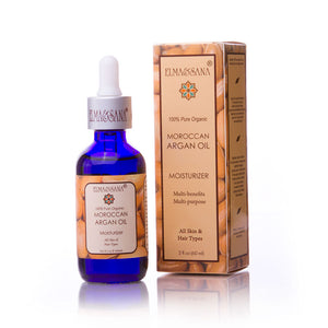 100% Pure Argan Oil - 2 oz (60 ml)