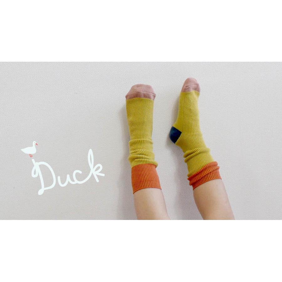 Duck Ankle Socks - Kids Edition