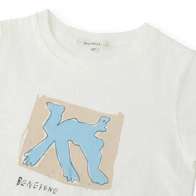 Ivory Camel T-Shirt - Kids Edition