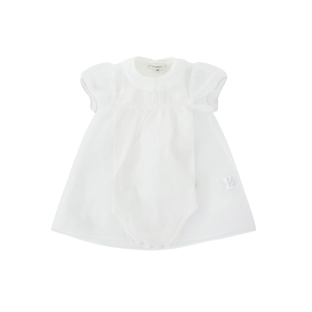 Organza Puff Dress Set - Kids Edition