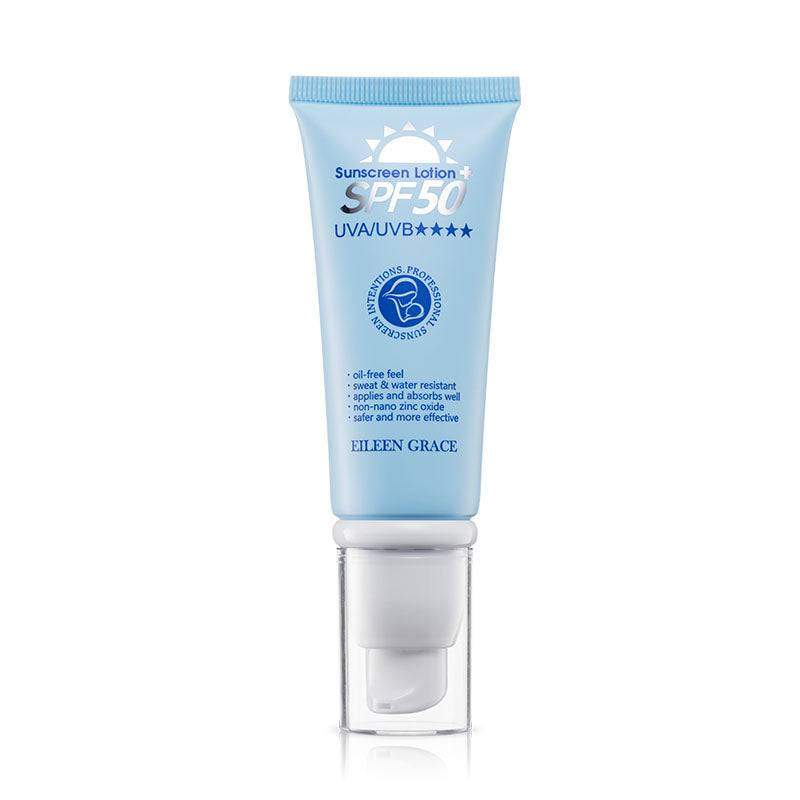 Sunscreen Lotion SPF50+ 40ml (Kids/Sensitive Skin)