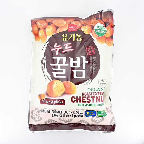 유기농 누드 꿀밤 큰사이즈 - Organic Rosted Peeled Chestnut Big Size (60g x 5packs)