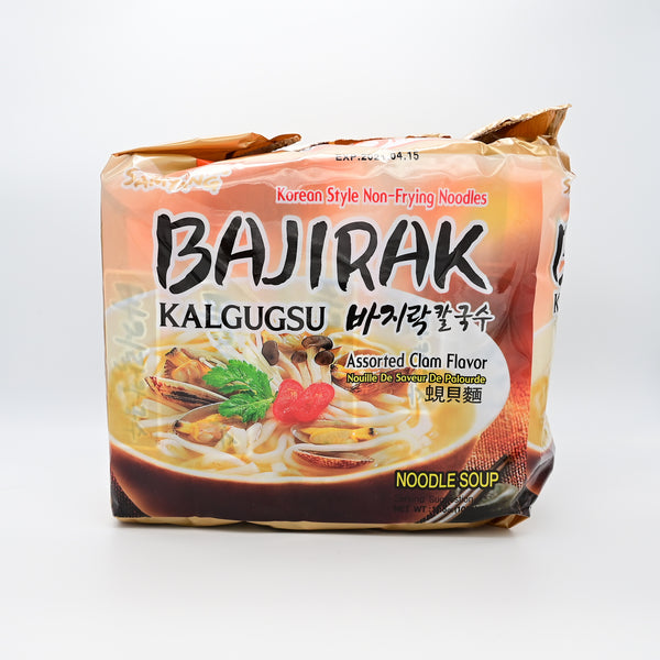 삼양 바지락 칼국수 라면 - Samyang Bajirak Kalgugsu Ramen (Korean Style Non-Frying Noodles Assorted Clam Flavor) (5packs)