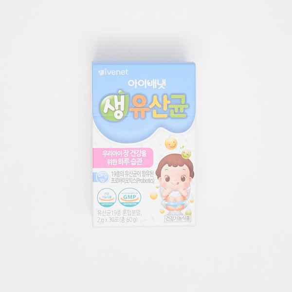 아이배냇 생 유산균 - IVENET LACTOBACILLUS PROBIOTICS FOR KIDS (30 PACKS)