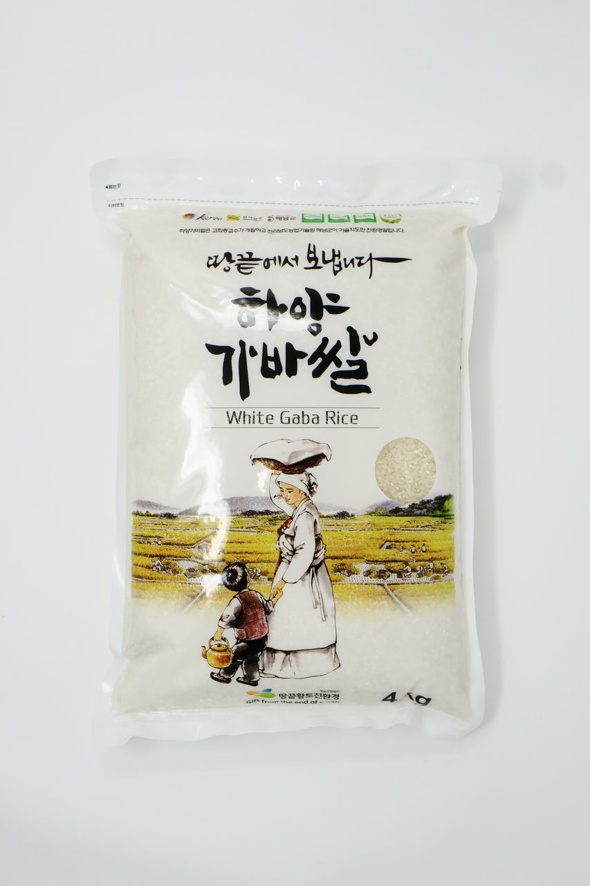 하양 가바 쌀 - White Gaba Rice (4kg) - Free Gift Included