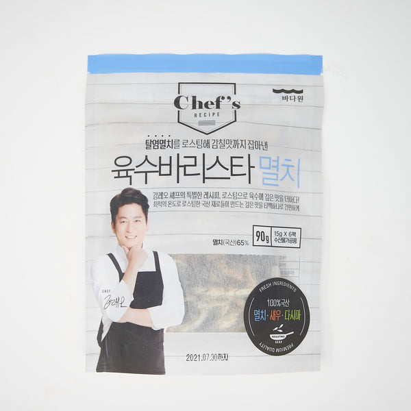 바다원 셰프 레시피 멸치 해물 다시팩 (100%국산) -  Chef's Recipe Bag for SOUP STOCK ANCHOVY-SEAFOOD (15g x 6 packs)