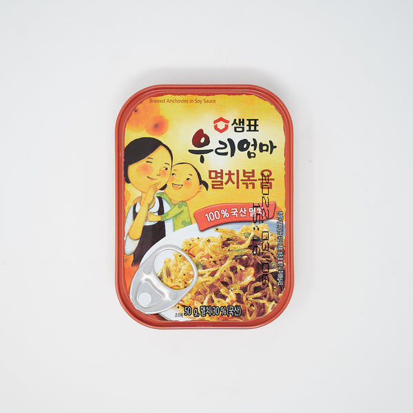 샘표 우리엄마 멸치 볶음 - Canned Braised Anchovies in Soy Sauce (50g)
