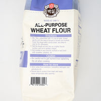 백설 밀가루 (100% wheat) - Korea's Best Wheat Flour (1KG)