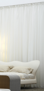 Aria White Pencil Pleat Curtain