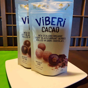 Load image into Gallery viewer, Viberi Cacao