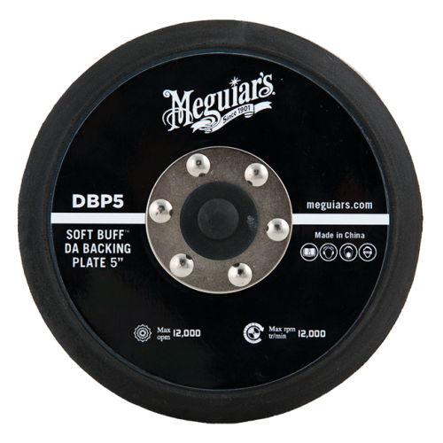 Meguiar's DA Backing Plate - 5 inch