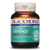 Blackmores lutein defence 45 Tablets - Pakuranga Pharmacy