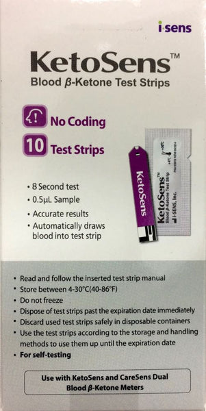 KetoSens Blood Ketone strips 10 Test Strips - Pakuranga Pharmacy