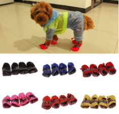 Winter Shoes for Dogs