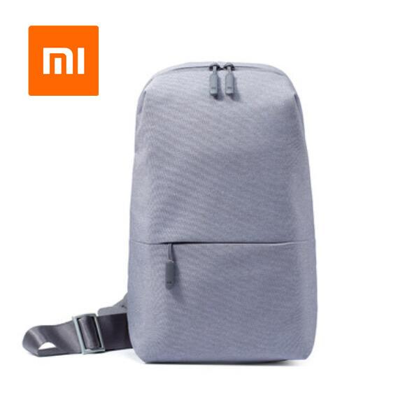 Mi Multifunctional Urban Leisure Chest Bag - Latest Living