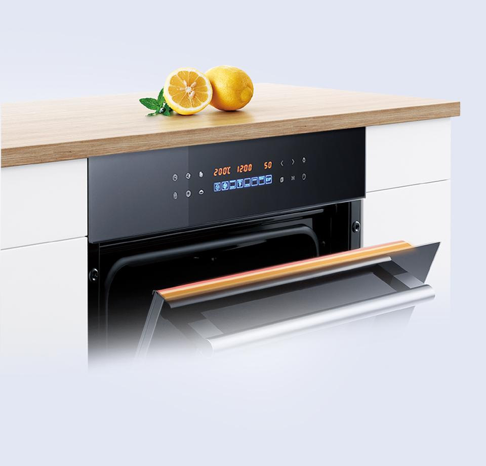 Robam Oven KQWS-2400-R305 - Latest Living