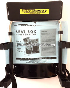 BREAKAWAY BACKREST FOR NEW SHAKESPEARE BOX - SB2