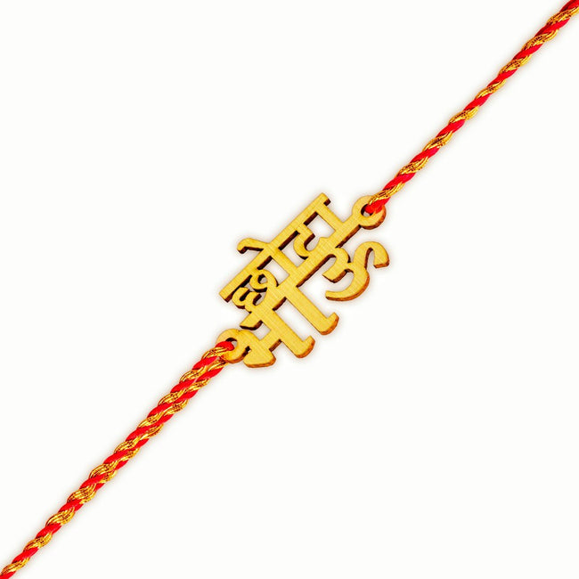 Digital Dress Room Designer Fancy Rakhi Set Chota Bhai Marathi Bhaiya Bhabhi Kids | Rakhi Bracelet Gift Maharashtrian Brother Bhai/ Bro/ Brother
