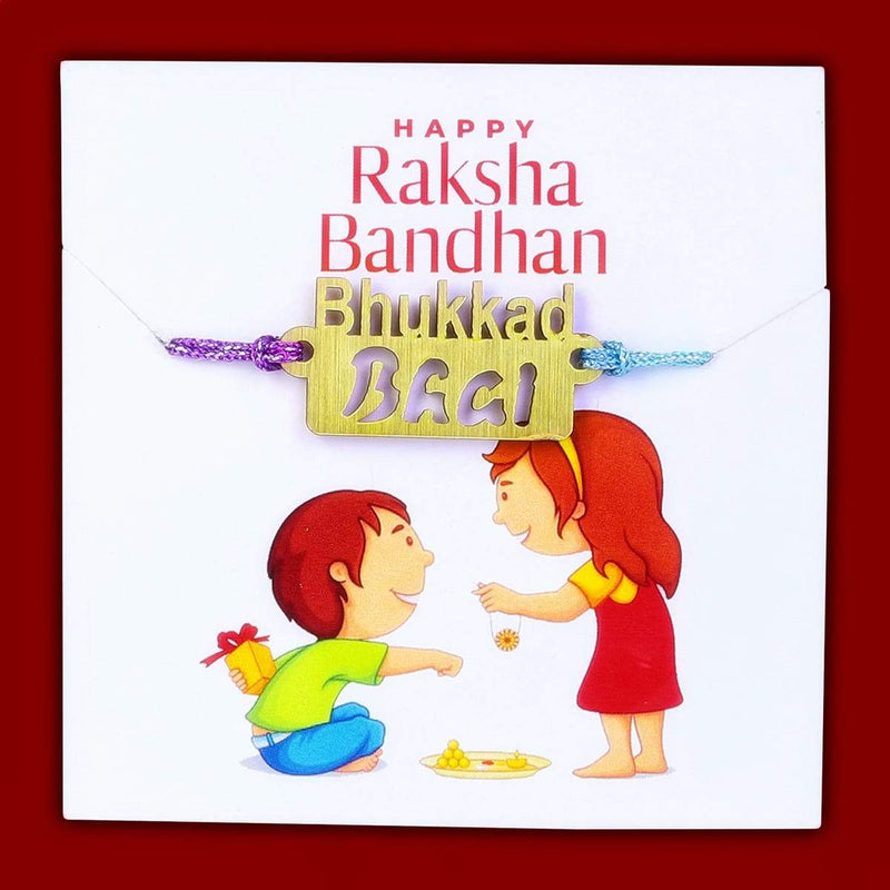 Digital Dress Room Designer Fancy Rakhi Set Gift Funny Bhukkad Bhai Bhaiya Bhabhi Kids | Rakhi Bracelet Gift for Brother Bhai/ Bro/ Brother Slogan