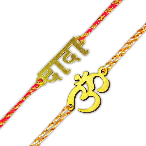 Digital Dress Room (Combo of 2) Designer Fancy Rakhi Set Gift Religious OM/ DADA Bhaiya Bhabhi Kids | Rakhi Bracelet Gift for Brother Bro Bhai