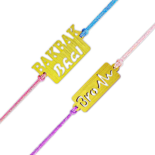 Digital Dress Room (Combo of 2) Designer Fancy Rakhi Set Gift Heartbeat I Love You BAKBAK BHAI Bhaiya Bhabhi Kids | Rakhi Bracelet Gift for Brother