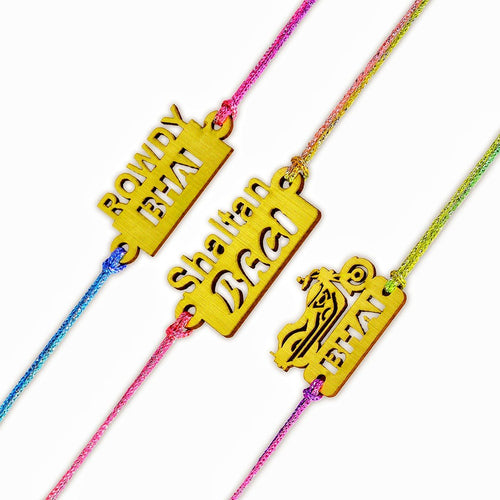 Digital Dress Room (Combo of 3) Designer Fancy Rakhi Set Gift Funny Rowdy Biker Shaitan Bhai Bhaiya Bhabhi Kids | Rakhi Bracelet Gift for Brother