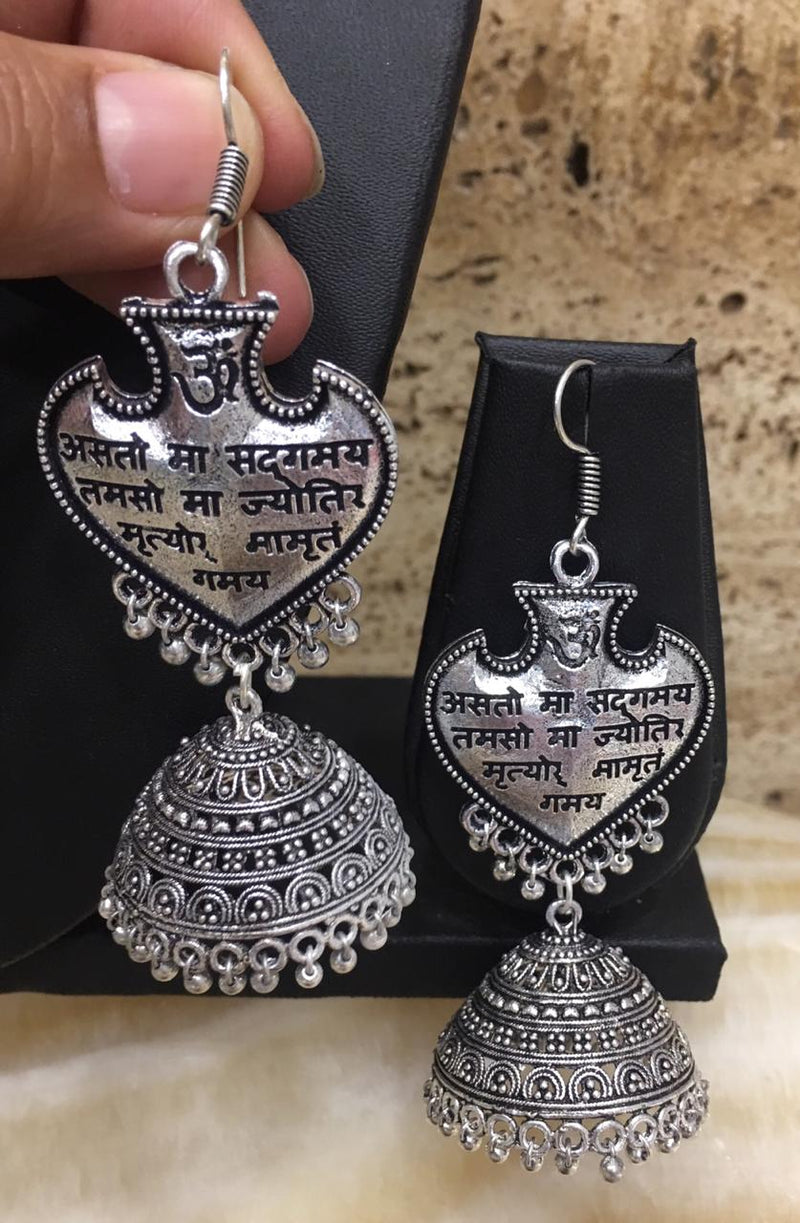 Digital Jhumki Earrings for Women Designer Oxidised Silver Earrings Afghani Tribal Bohemian German Silver Stylish Party Wear Dangle Drop Earrings Jaipuri Tribal Bhajan Shlok Mantra Antique Jewellery