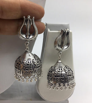 Afghani Jaipuri Tribal Om Namah Shivay Oxidized Silver jhumki Earrings - DigitalDressRoom