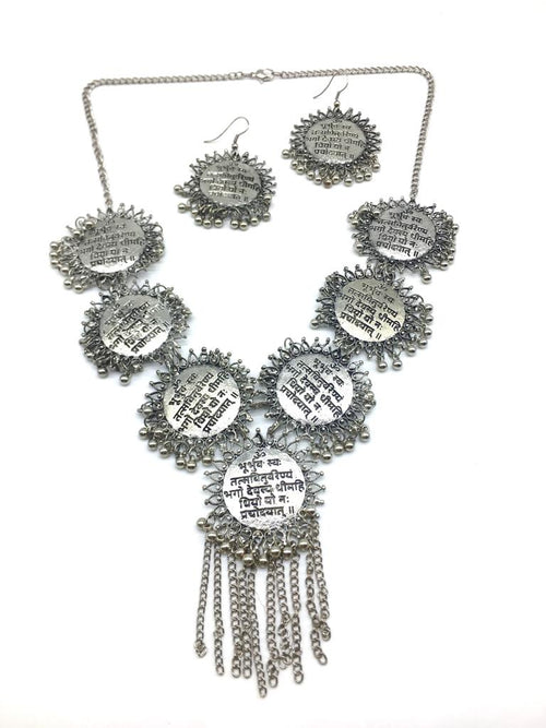 Digital Dress Room Oxidized Silver Plated Sanskrit Gayatri Mantra Pendant Chain Necklace Earring Set