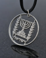 Israel - Cut Coin Pendant with Menorah