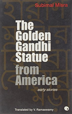 The Golden Gandhi Statue From America