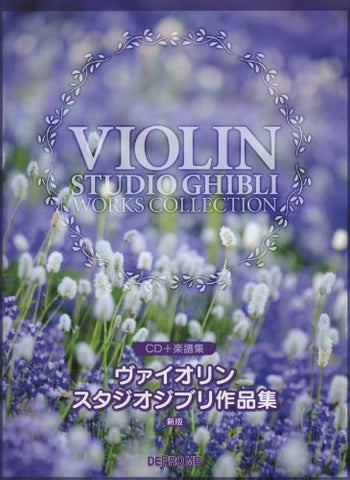 Studio Ghibli Violin Sheet Music Collection w/CD New Edition